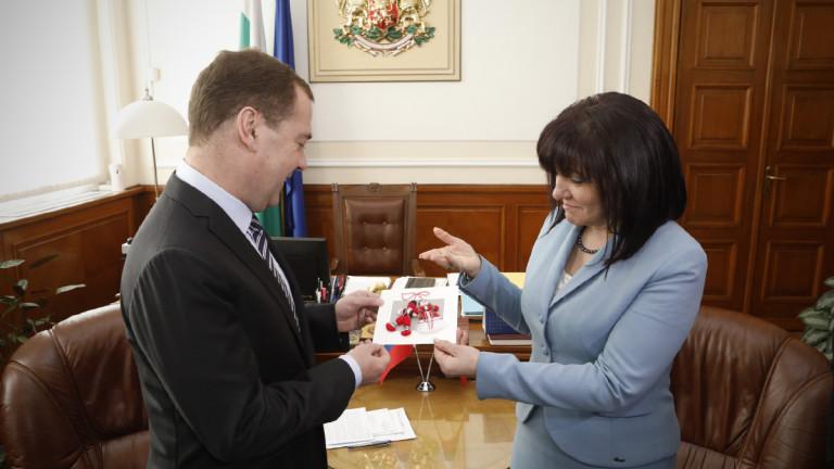 Радвам се, че през изминалата година отношенията между парламентите на
