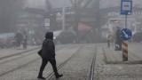 Българските градове са с най-мръсния въздух в ЕС