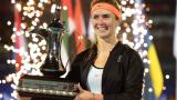 Елина Свитолина триумфира с титлата в Дубай