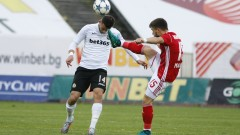 Цена от 7 до 20 лева за ЦСКА - Славия