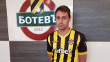 Васил Шопов подписа с Ботев (Пловдив)