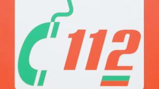 Хора с увреждания с нов достъп до 112