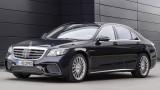 Mercedes предизвиква Tesla с електрическа S-класa