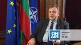 Каракачанов: Скопие няма как да ни надхитри