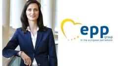 Мария Габриел води депутати от ЕНП в Черна гора