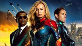 "Филмът ""Капитан Марвел"" спечели  почти половин милиард за уикенд"