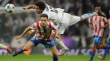 Хуанфран: Атлетико пак може да разгроми Реал