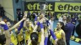 Марица е един от десетте шампиони на България при дамите