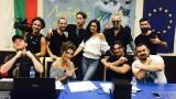 Музиканти от Англия, Испания и Норвегия на кастингите за X Factor