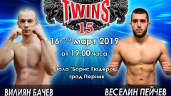 Интригуващ реванш привлича вниманието на феновете на TWINS MMA 15 в Перник