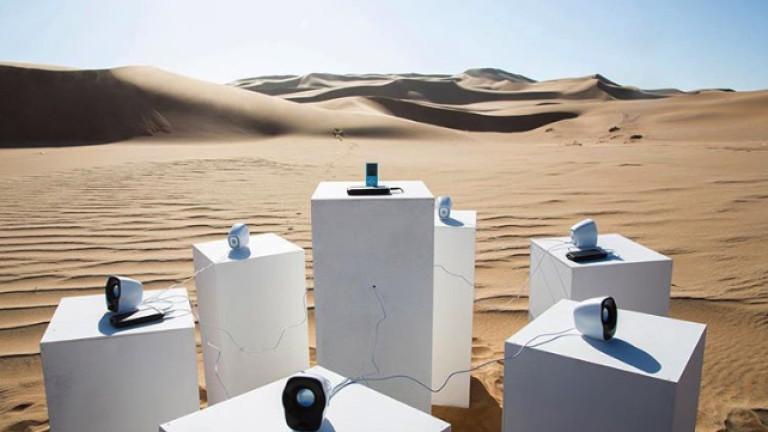 Какво прави тази инсталация в пустинята Намиб