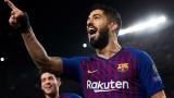 Барселона мина границата от 500 попадения в Шампионската лига