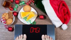 Как да не преяждаме по празниците