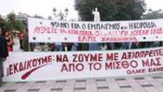 Гърците отново стачкуват срещу антикризисните мерки