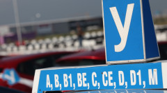 """Автоинструктурите искат оставки в """"Автомобилна администрация"""""""