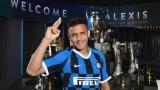 Алексис Санчес подписа с Интер до 2023-а година