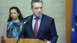 Янаки Стоилов предложи план за закриване на Спец съда и прокуратурата