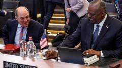 САЩ обещават широка и решителна подкрепа на НАТО, ЕС и Тайван