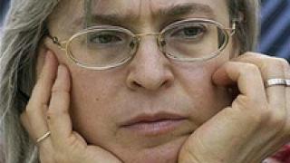 Издирват убиеца на Политковская в Сибир