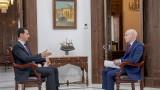 Западът подклажда войната в Сирия, за да ме свали, притеснен Асад