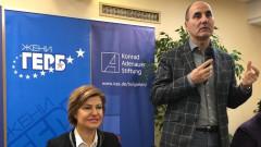 Цветанов критикува БСП, че извън парламента не представляват избирателите