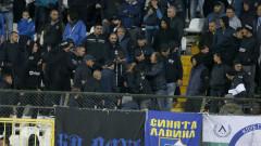 Левски плаща 5300 лева заради феновете си, ясно е и наказанието на Живко Атанасов