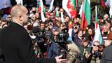 Румен Радев: Властта се опита да постави паметта ни под карантина, но хората са тук