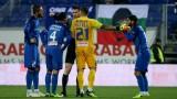 Левски може да не получи лиценз за европейските клубни турнири?