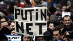 Русия затяга хватката върху интернет