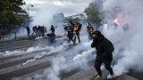 Френски политици осъдиха насилието на протестите срещу трудовите реформи