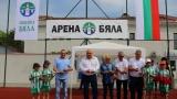 Кралев: Надявам се след няколко месеца да бъда на мач на Дунав на новия стадион