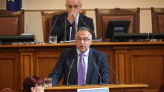 БСП настоява за оставката на Емил Христов