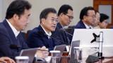 """Южна Корея приветства """"срещата на века"""" между Тръмп и Ким"""