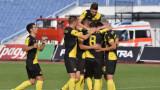 Ботев (Пловдив) играе нова контрола с Марица