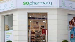 Софарма обединява бизнеса си в Сърбия под корпоративния бранд