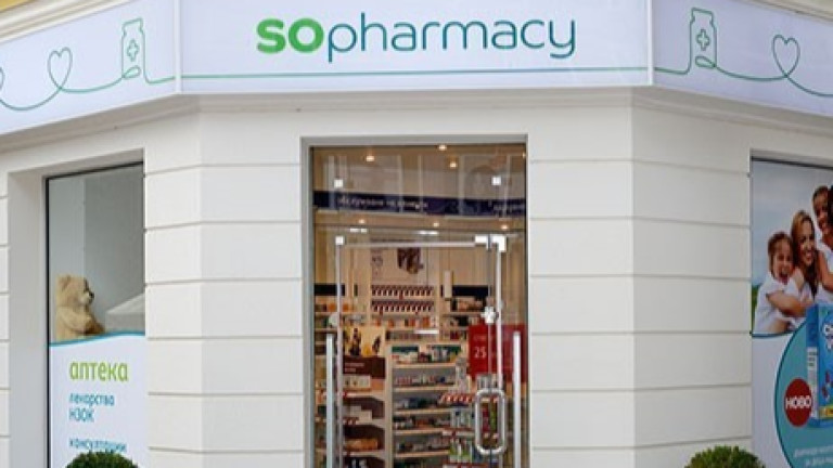 Снимка: Софарма обединява бизнеса си в Сърбия под корпоративния бранд