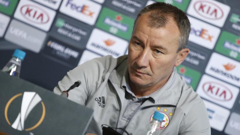 Белчев: Искаме да вкараме два гола в първите две минути, няма само да се браним