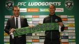 Ренан дос Сантос: Не знам нищо за Лудогорец, но искам в Шампионска лига