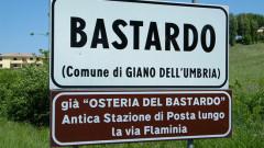 Ето къде Копелето, Чистилището и Секс са имена на села!