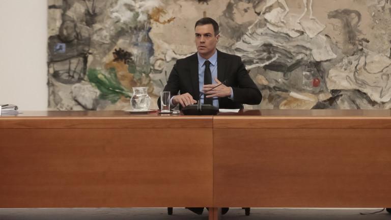 Премиерът на Испания Педро Санчес е сключил споразумение с дясноцетристката
