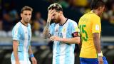 Меси след загубата от Бразилия: Първият гол ни шокира, вторият - уби!