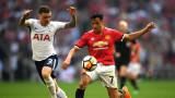Манчестър Юнайтед може да блокира трансфера на Алексис