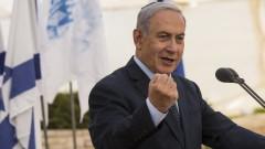 "Нетаняху: Ще ударим отново ""Хамас"""