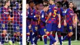 Окончателно: Барса без Меси, Пике и Роберто срещу Интер