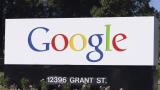 """""""Холандски сандвич"""": Как Google скри €16 милиарда от данъчните"""