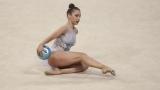 Катрин Тасева спечели сребърен медал за съчетанието си с топка