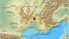 Силно земетресение разтресе Южна Франция