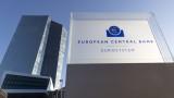 Банките от еврозоната получиха още €174,5 млрд. при лихва, която пада и до -1%