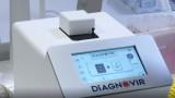 В Турция създадоха уред за диагностициране на коронавируса за 10 секунди