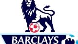 Оцениха отборите от Висшата лига на 8,4 млрд. лири